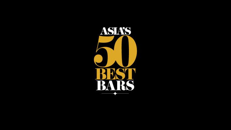 ASIA'S 50 BEST BARSイメージ画像