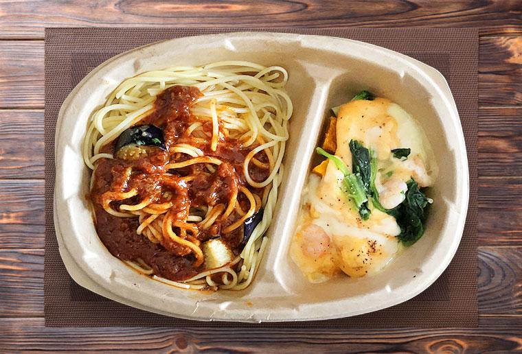 海老と野菜のグラタン&ボロネーゼ
